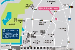 シェア畑兵庫・明石太寺体験ファーム2の画像