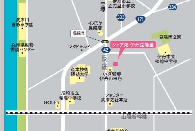 シェア畑兵庫・伊丹混陽里2の画像