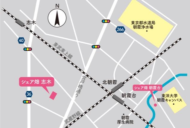 シェア畑埼玉・志木の画像