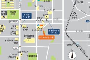 シェア畑・竹ノ塚の画像