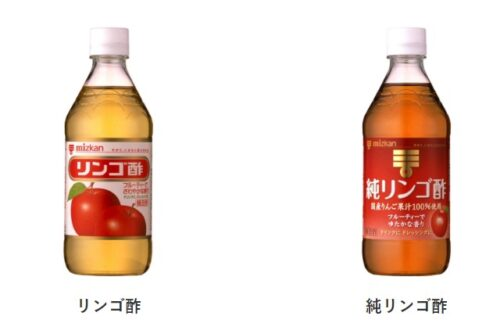 リンゴ酢比較の画像